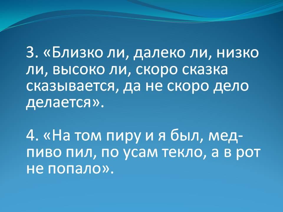 hello_html_m374ae4a5.jpg