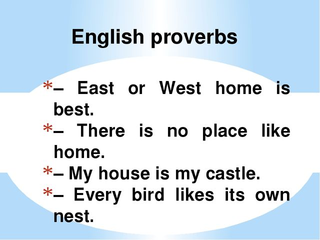 – East or West home is best. – There is no place like home. – My house is my...