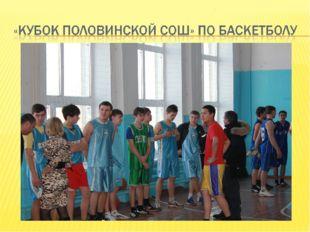 . Педагог-психолог Степанцова Е.А.