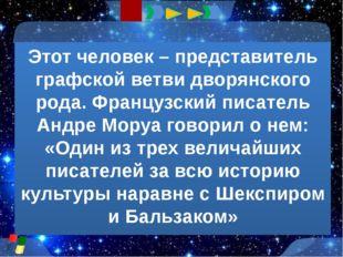Сначала она называлась Крапивенской, потом – Киевской. После её переименовал