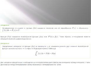 Образец заголовка Образец текста Второй уровень Третий уровень Четвертый уров