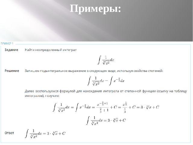 Примеры: Образец заголовка Образец подзаголовка