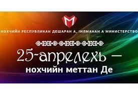 hello_html_m503b5abd.jpg