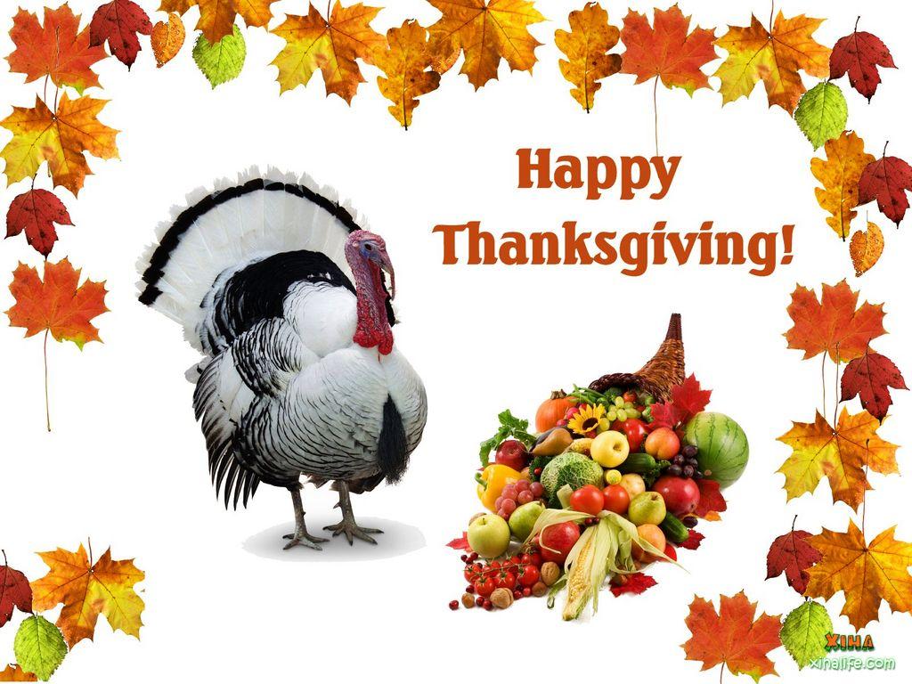День благодарения открытка