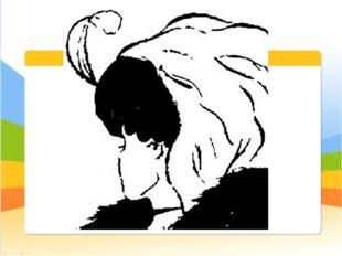 Девушка – правое полушарие Старуха – левое полушарие