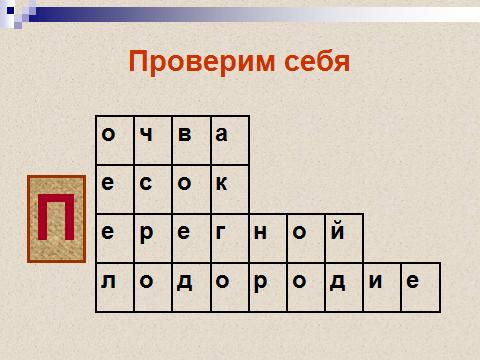 hello_html_m7c436f12.png