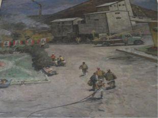 «На шахтном дворе» 1984-1985, холст, масло. Вольштейн М.Л.(1916-2000) Фильбе