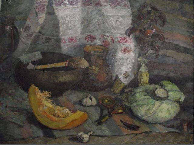 «Сельский натюрморт» 1985 год, холст, масло