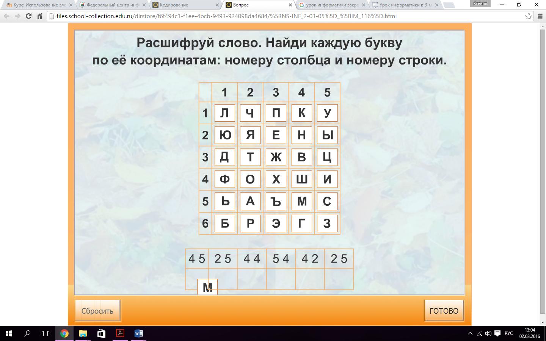 hello_html_m4de72d15.png