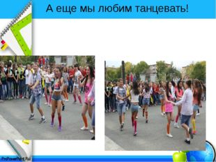 """Городской флэшмоб """"Здоровое сердце – здоровая нация """" А еще мы любим танцеват"""