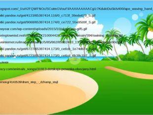 http://2.bp.blogspot.com/_UuH2FQWFNOc/SCutmGVouFI/AAAAAAAAACg/z7KduktDu5k/s40