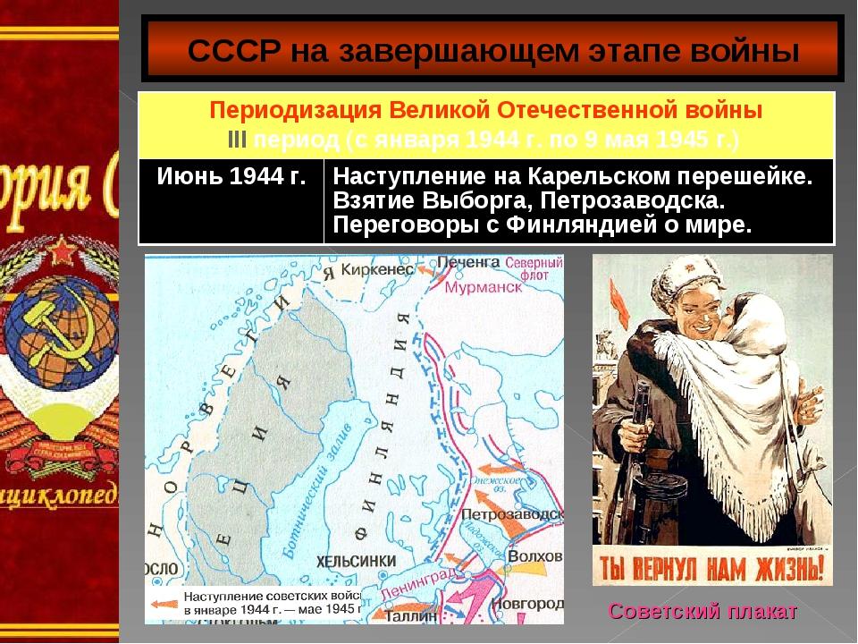 Гфкривошеев под редакцией россия и ссср в войнах xx