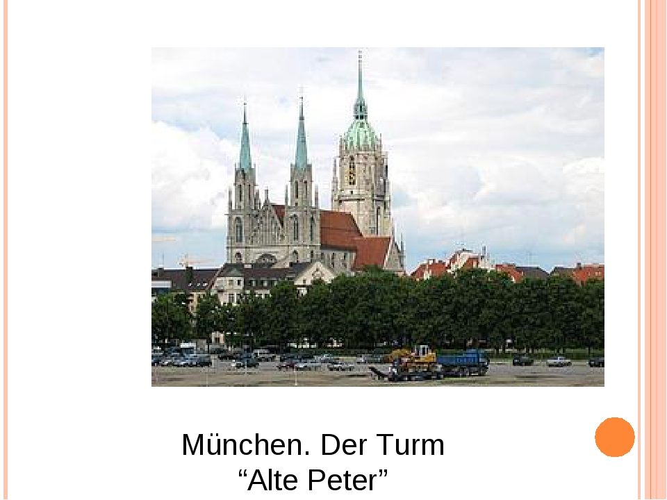 "München. Der Turm ""Alte Peter"""