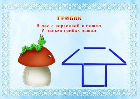 hello_html_37a53151.jpg
