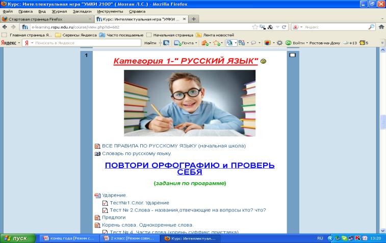 hello_html_6e87be03.png