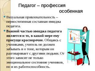 hello_html_5811e974.jpg