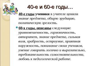 hello_html_7ff73838.jpg
