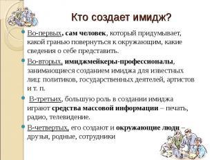 hello_html_m4a583192.jpg