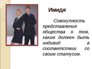 hello_html_m6f39274b.jpg