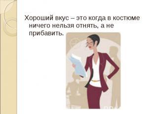 hello_html_m759d6c5c.jpg