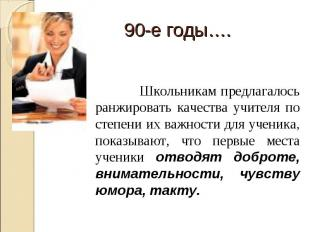 hello_html_m86565b1.jpg