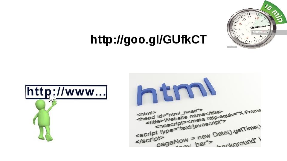 http://goo.gl/GUfkCT
