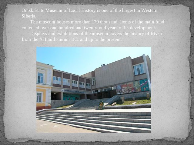 Omsk State Museum of Local History is one of the largest in Western Siberia....