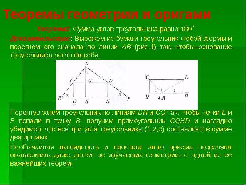 hello_html_637ae516.jpg