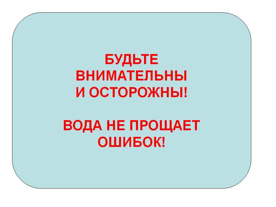 hello_html_m4f36d3.jpg