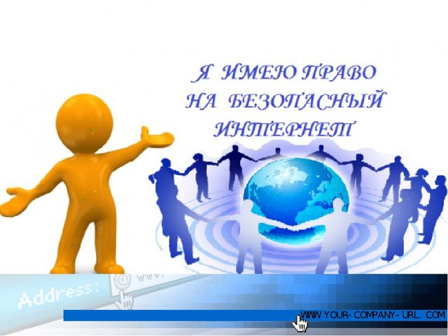 WWW.YOUR-COMPANY-URL.COM