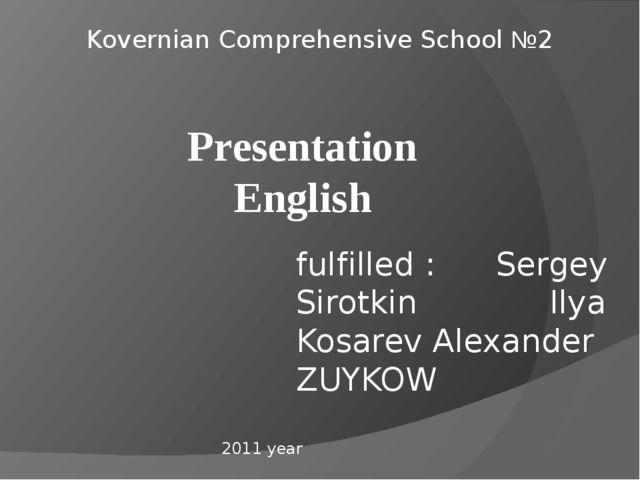 fulfilled : Sergey Sirotkin Ilya Kosarev Alexander ZUYKOW Presentation Englis...