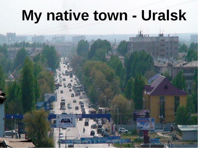 My native town - Uralsk