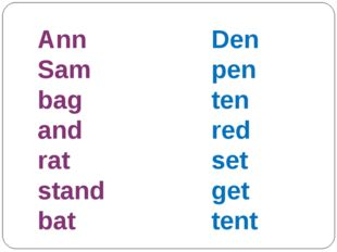 Ann Sam bag and rat stand bat Den pen ten red set get tent