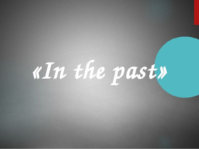 «In the past»
