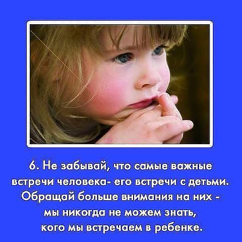 hello_html_m56096bb4.jpg