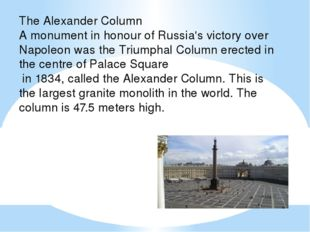 The Alexander Column A monument in honour of Russia's victory over Napoleon w