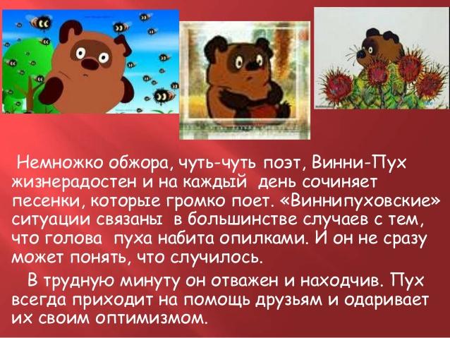 hello_html_54c768d0.jpg