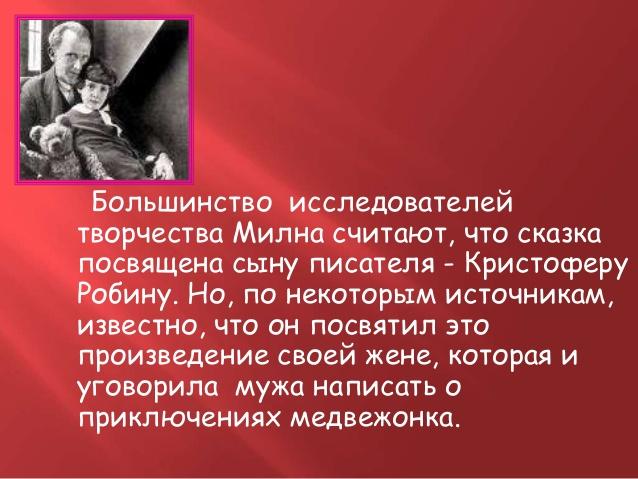 hello_html_m48b00754.jpg