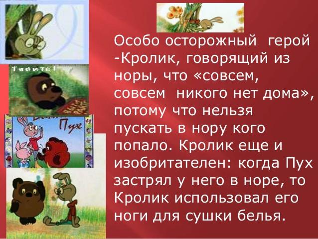 hello_html_m6b5870d5.jpg