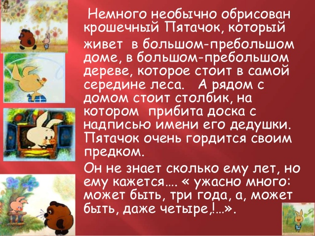 hello_html_m9a590b9.jpg