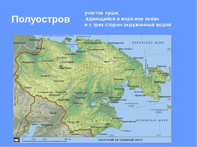 Полуостров участок суши, вдающийся в море или океан и с трех сторон окруженны...