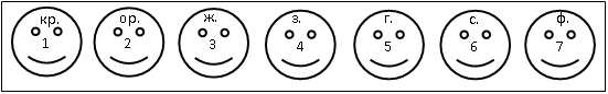 hello_html_62104e37.png