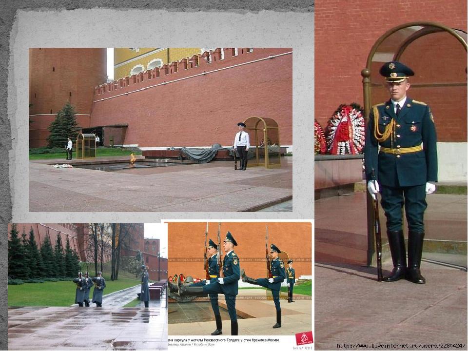 12 декабря 1997 года у мемориала «Могила Неизвестного солдата» установлен По...