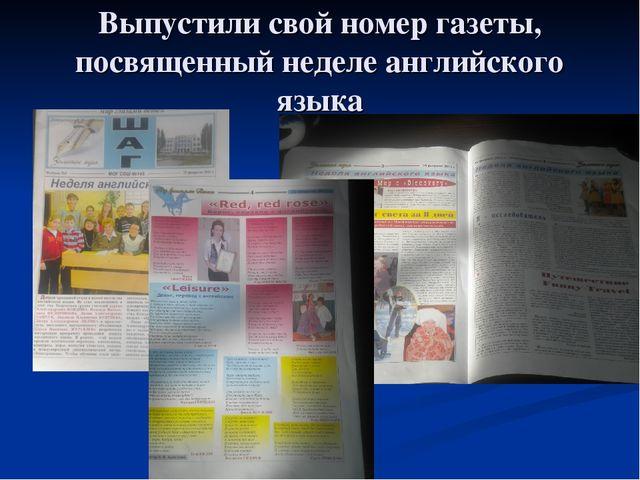Выпустили свой номер газеты, посвященный неделе английского языка