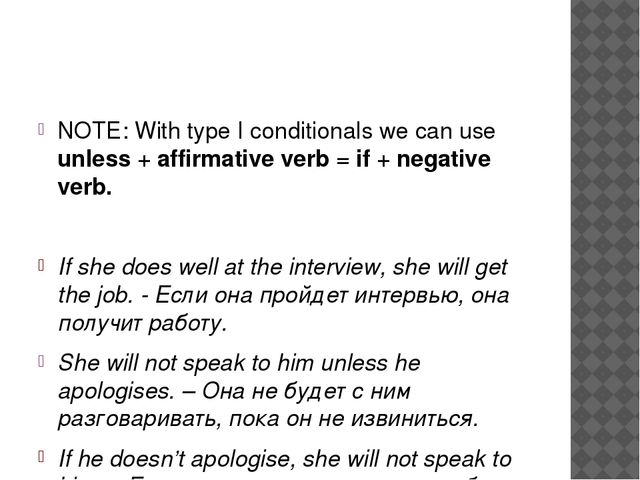 NOTE: With type I conditionals we can use unless + affirmative verb = if + n...