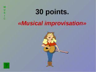 MUSIC 30 points. «Musical improvisation»