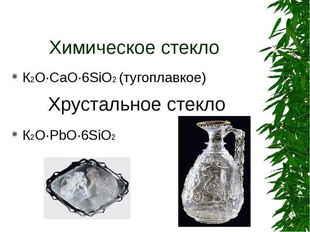 Производство строительного кирпича Сырье: глина, речной песок (до 50%), оксид...