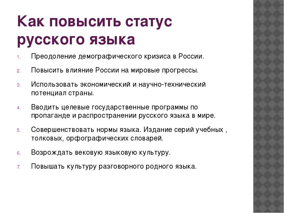 """""""И мы сохраним тебя , русская речь , Великое русское слово ."""" ахматова."""