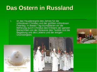 Das Ostern in Russland ist das Hauptereignis des Jahres für die orthodoxen Ch