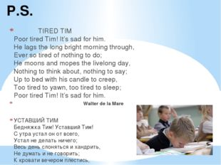 P.S.              TIRED TIM Poor tired Tim! It's sad for him. He lags the lon